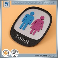 Wholesale high quality cheap acrylic toilet sign