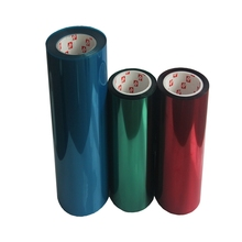 Gold metalized pet film,scrap printed plastic film rolls ito pet hot transfer film for screen printing
