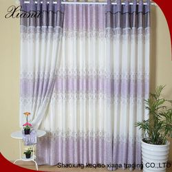 New d styles of curtains children room decoration