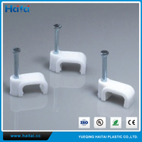 Haitai China Plastic Nail Cable Clip Electrical Wire Square With Steel Nail