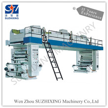 High Quality fabric/paper/bopp film laminating machine
