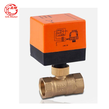 Electric Motor Power Control Brass Ball Valve