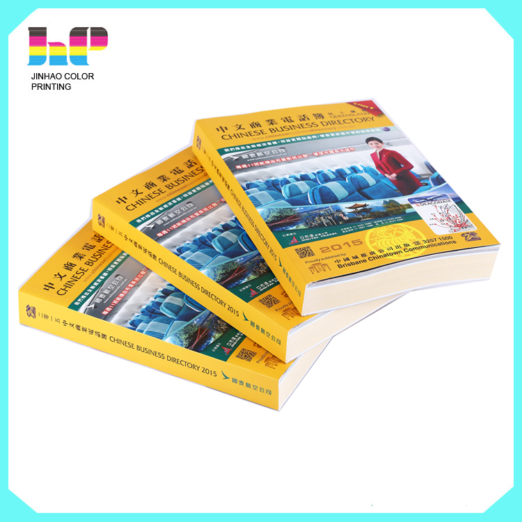 a4 book printing business cheap high quality wholesal yellow pages