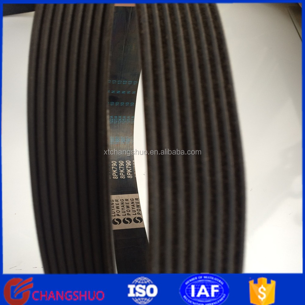 fan with ball bearing micro v belts good quality fan belt 24100554 factory supply three v-belt