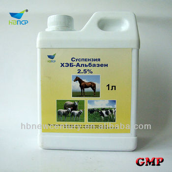 Albendazole Suspension 10% (Veterinary medicine and plastic pack)
