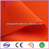 Knit dyed mesh fabric for bus seat bus seat cover
