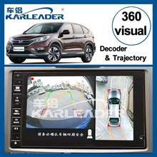 360 degree around view camera system with trajectory , 4 channel video for honda crv accessories