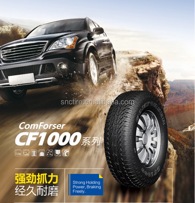 factory direct tire company brand comforser tire manufacturer in china LT245/75R16