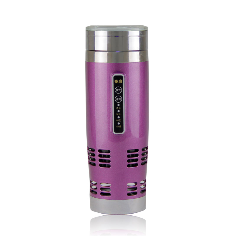 stainless steel auto thermal mug