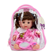 Nathaniel Brand Doll 12 Inch excellent quality cute baby doll for Children