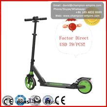 2017 hot sale fashional electric scooter for trave and sand beach entertainment