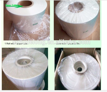 Low temperature type POF shrink wrap film for heat sensitive commodity