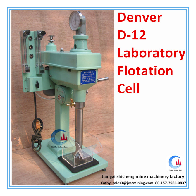 laboratory denver flotation cell D-12 with full set accessories