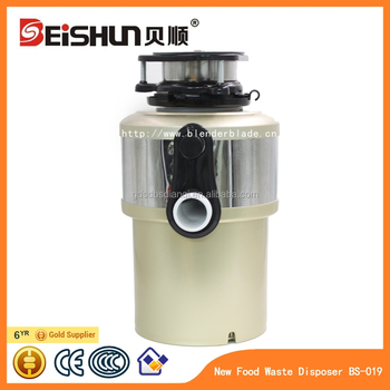 Economical and Practical Food Waste Disposer upgraded version,food garbage processor
