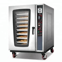 Automatic Stainless Steel 8 Trays Hot-air Convection Oven Electric/Bakery