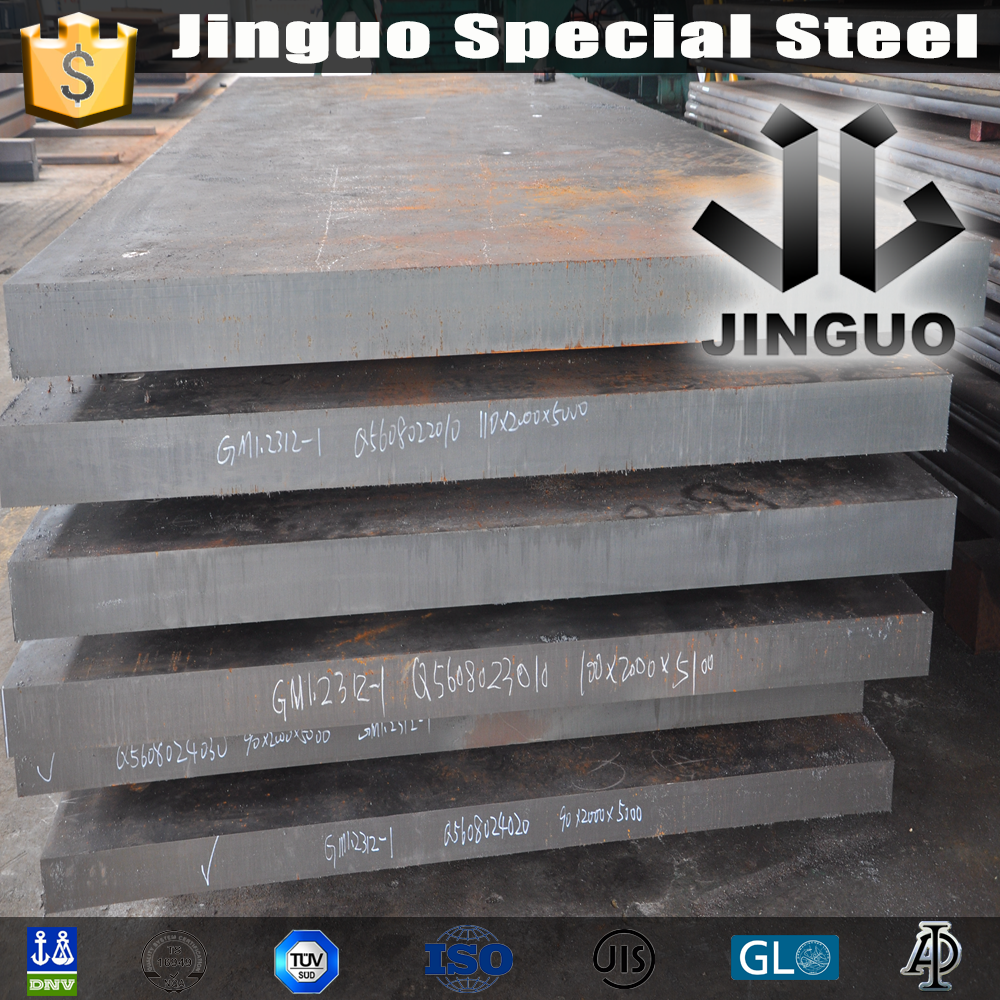 steel structure alloy steel plate SS400