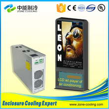 Outdoor digital media player air conditioning cabinet,air conditioner A/C units