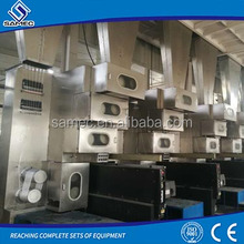 polypropylene pp fdy multifilament yarn spinning machine