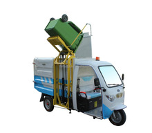 2016 new Sanitation tricycle for garbage / garbage tricycle / 3 wheel rubbish collection tricycle