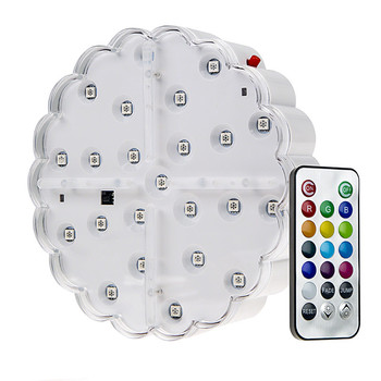 Wedding Party Remote Control 6'' Rechargeable Light Base