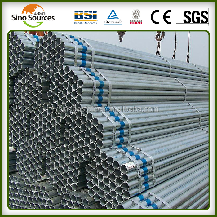 Effect assurance opt Q195 Q215 Q235 Q345 hot dip galvanized steel pipe for sale