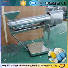 Pharmacy FCP capsule polishing machine of 7000 pcs per minute+86-18921700867