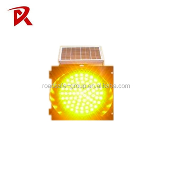 Hot sale amber flashing 300mm solar traffic light