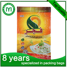 Agriculture packing woven bag recycled PP woven rice bag animal food bag25kg