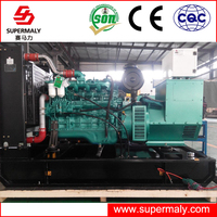 Yuchai 400kw sound proof genset diesel generator