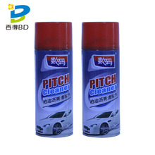 Factory Direct Wholesale Pitch Cleaner, Pitch Cleaner Spray for Auto, Quickly Dissolve Tar Cleaner