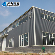 Supply Galvanized Steel Structure Prefabricated Steel Building/Workshop/Hanger/Warehouse/Factory