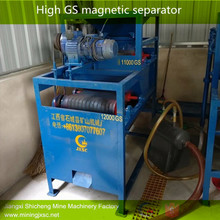 High GS magnetic separator for sample testing