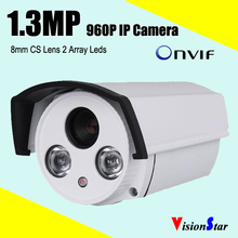 VisionStar Array leds surveillance hd video security 960p 1.3mp PoE ip camera with p2p onvif