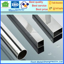 2017 Export for tube steel and rectangular steel tube for building