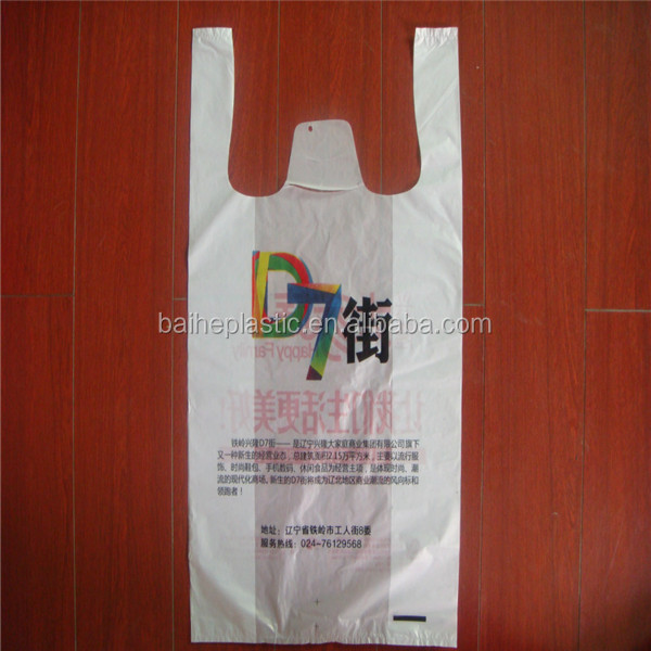 HDPE durable t-shirt plastic bags with gravure printing for shopping