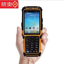 PE900 Quad core best industrial android rugged pda specifications