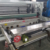 High Efficiency Chemical Coil Wrapping Machine flexographic printing machine
