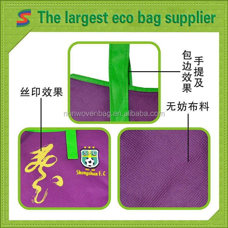 Laminated Nonwoven Tote Bags Non Woven Cloth Shopping Bags