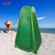 Get $500 coupon popular dressing changing room,easy set up outdoor tent,sun-resistant shower tent