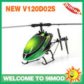 Walkera NEW V120D02S 6CH 3D 6-Axis gyro RC helicopter BNF Green