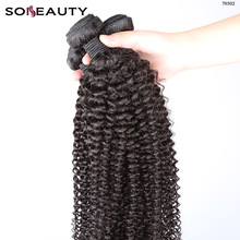 Indian Imports Wholesale Indian Kinky Curly Remy Hair Weave Factory Price