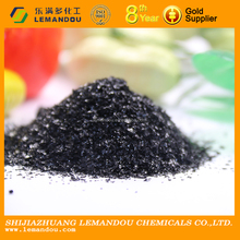 2015 hot sale best price black powder potassium fulvic acid for SALE