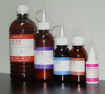 microbe stains medical supply