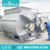 3000L Dual double shaft Paddle Chemicals Mixer