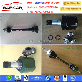 CV joint auto cv joint Outer CV Joint TS16949