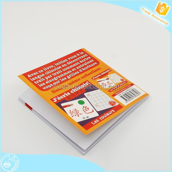Get 500USD coupon children self adhesive book cover printing