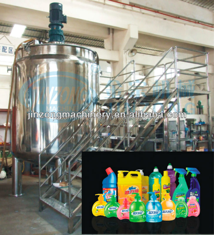 5T shampoo making production line,liquid detergent production plant