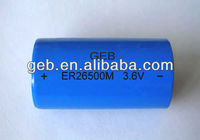 ER26500M(C) 3.6V 6500mAh c type no rechargeable battery Lithium Thionyl Chloride power type battery