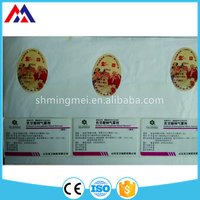 Top grade hot sale promotion custom special pharmaceutical sticker