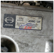 Genuine Used Japan Engine HINO J05C J08C J08E J05E H06C, and H07C, and H07D, EH700, EF550 Complete engine